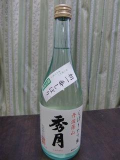 2010112988.JPG