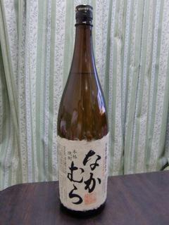 2010112989.JPG