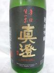 2010052520.JPG
