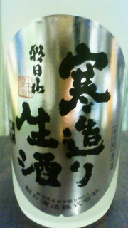 201101311758001.jpg