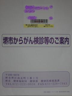 2011080116.JPG