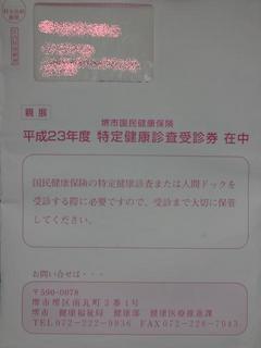 2011080117.JPG