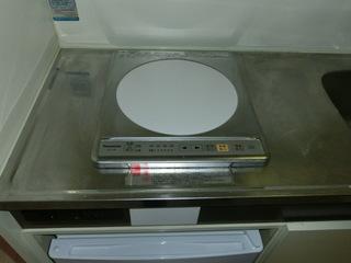 CIMG9072.JPG