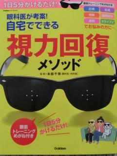 CIMG9074.JPG