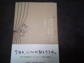 NCM_2102.JPG