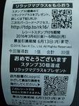 DSC_7015.JPG