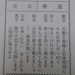 IMG_20180101_171409_508.jpg