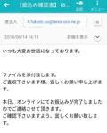 IMG_20180614_165016_025.jpg