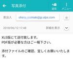 IMG_20180614_165804_992.jpg