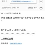 IMG_20180702_115352_173.jpg