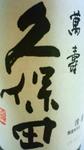 kubota1.jpg